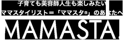 MAMASTA!